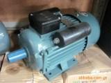 供应大功率单相异步电动机4KW-4P
