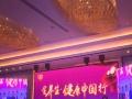 企业庆典舞狮表演礼仪模特歌唱舞蹈舞台灯光等你来