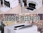 浙江高温瓷像项目免费招商加盟