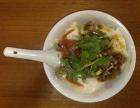 乐山名小吃黄孃豆腐脑