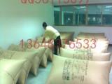 郑州集装箱缓冲袋,填充气袋重庆厂家直销