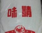 红梅食品批发零售,调味品大全