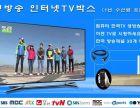 可免费韩国高清直播软件,韩国直播APP