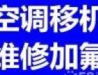 欢迎访问桐乡市夏普空调报修网站桐乡各站点售后服务咨询电话!