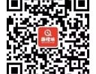 南京专业售后 上门维修苹果华为小米各大手机品牌