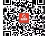 南京专业 上门维修苹果华为小米各大手机品牌