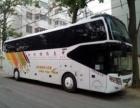 从 胶州到扬州的客车+在哪上车?(直达汽车)多久到/多少钱?