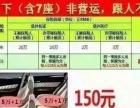 中国平安--平安车险