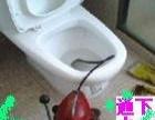 通下水,通马桶,捞手机戒指项链,水暖电工防臭改管道