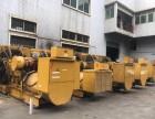 惠州大型柴油发电机组租赁服务哪里有?