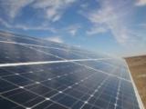 北京索乐阳光能源科技有限公司竭诚提供北京太阳能系统,尊享索乐