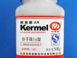 三顺教学仪器 3A分子筛 3A型 干燥剂用 分析纯 化学试剂 正