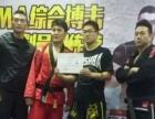 潍坊龙艺散打泰拳跆拳道培训,学员招募中,欢迎实地体验