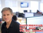 郑州软通网络专业开发GEC矿机挖矿系统区块链技术