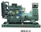 环保柴油发电机组潍柴系列