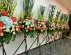 上海市靜安區新閘路石門二路黃河路實體鮮花店開業開張花籃