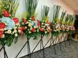 上海市顾戴路古美路九星市场实体鲜花店开业开张花篮