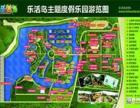 苏州乐活岛主题度假乐园