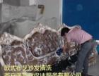 地毯沙发鱼缸窗帘玻璃灯具软包清洗木地板大理石养护