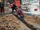 东莞大朗管道清洗市政管道疏通及清淤清理化粪池清理泥浆