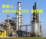 重庆苯甲醇99.95%厂家现货价格