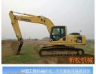 二手挖掘机世界500强企业中国**指定代理析松机械