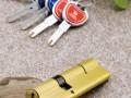 芜湖市金色水岸 颐景湾畔附近专业开锁 修锁 换锁