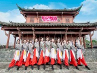 关山成人中国舞零基础 民族舞 古典舞 单色舞蹈