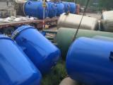 质量好的二手反应釜出售|回收二手1吨不锈钢反应釜