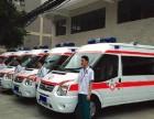 北京市救护车出租,长途救护车出租,跨省护送