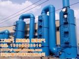 深圳工业废气净化公司,树脂厂工业废气治理,东莞洪梅镇环保工程