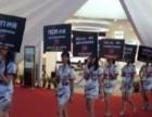 北京小時工 北京臨時工 北京發傳單掃樓團隊