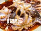 龙口晓清年小海鲜即食罐装小海鲜麻辣八爪鱼