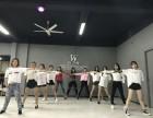 大沥金沙洲爵士舞蹈