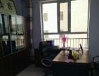 富海广场 代全部办公家具用品出租写字楼