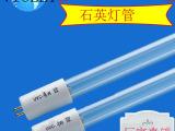 双端直管 紫外线杀菌灯 紫外线消毒灯 4
