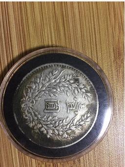 端平元宝哪个版本最值钱