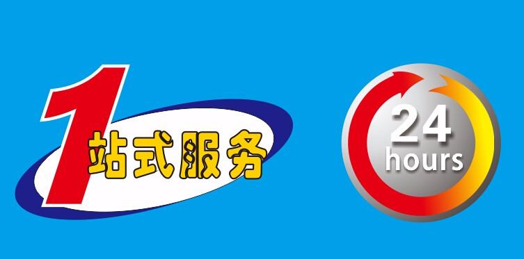 欢迎进入-!遂宁市日立中央空调-各中心%售后服务网站维修电话