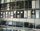 高价回收旧手机、烂手机、笔记本、电脑平板、电子产品