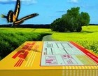 燕郊DHL快递燕郊DHL公司燕郊DHL取件电话周六日免费安排