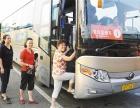 从黄岛到大连客车(汽车直达)乘车地址在哪里?大巴车票价多少?