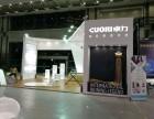 杭州展览制作工厂/杭州展览搭建/杭州特装搭建