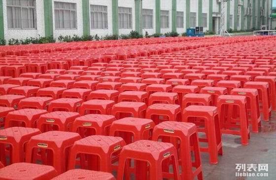 邢台塑料小方凳租赁 户外椅子租赁 沙滩椅租赁