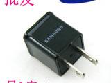 三星9300手机充电器直充USB 黑色1安