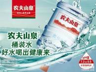 广州桶装水配送公司订水赠送饮水机全广州送水服务