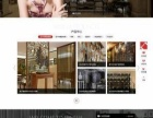 江门微信网站建设 手机网站建设 品牌网站设计