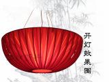 工程灯具餐厅饭馆会所酒楼吊灯红灯笼锅盖喜庆新中式布艺仿古灯