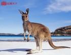 辽宁旅行社 澳大利亚旅游景点推荐