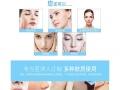 新款韩国小气泡皮肤管理仪器价格 小气泡皮肤清洁仪器批发