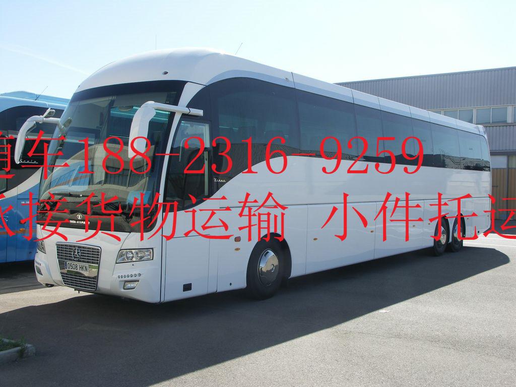 在线预订+广州到陕西乾县长途大巴15950952505(20